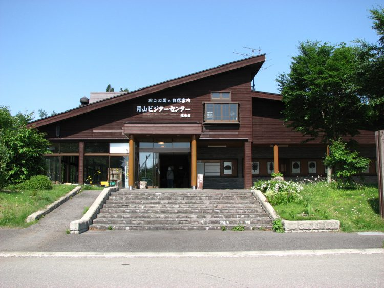Gassan Visitor Center