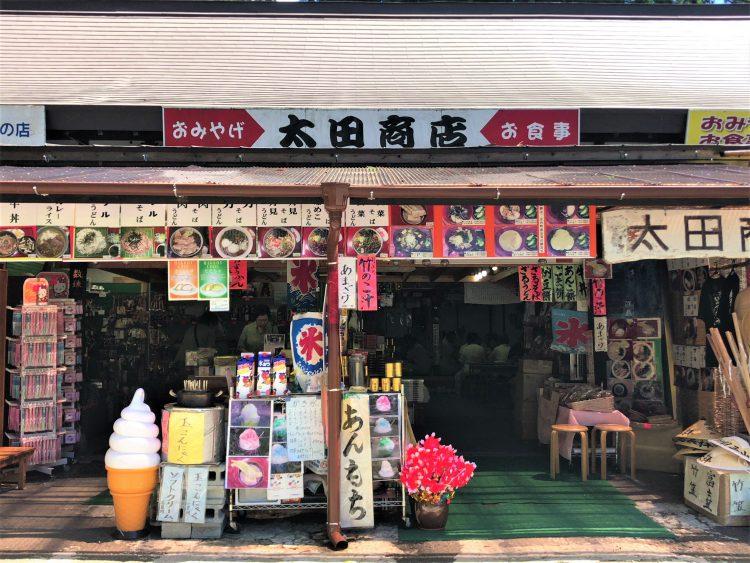Ota Shoten Store