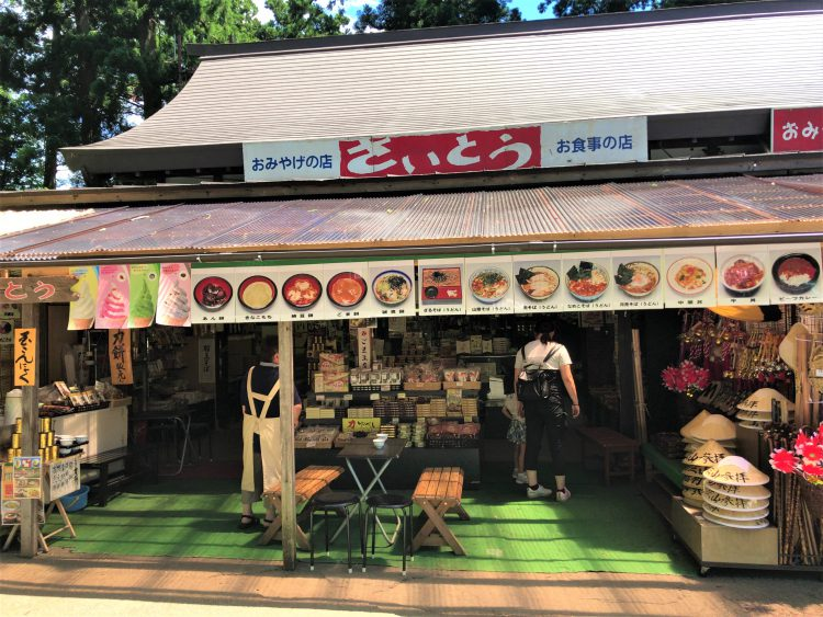 Saito Shoten Store