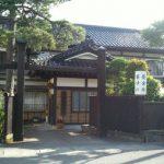 yoseibo