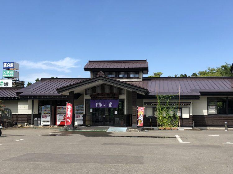 Fukuso-an
