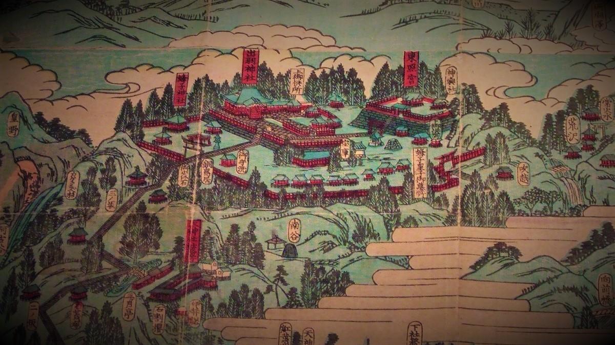 羽黒山の神仏分離