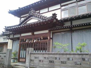 hoshakubo