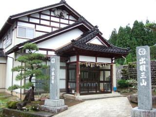 kobayashibo