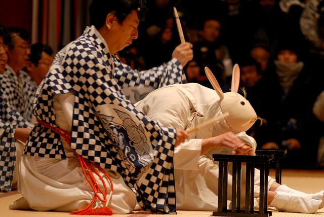 松例祭兎の神事